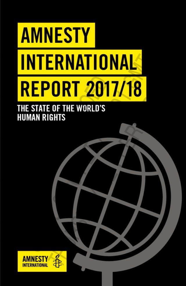 アムネスティ・レポート2017/2018